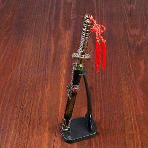 Сувенирный кинжал на подставке, на ножнах дракон, рукоять в форме светового меча, 25 см