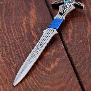 """Меч в камне """"Экскалибур"""", рукоять с голубыми кристаллами, 8,5х3,5х27 см"""