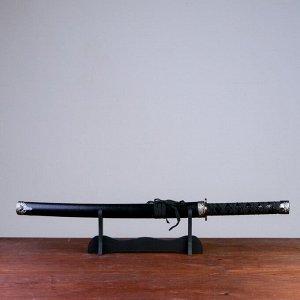 Сувенирное оружие «Катана на подставке», чёрные ножны под змеиную кожу, 70см