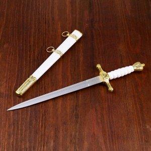 Кортик белый с золотой отделкой, 35 см