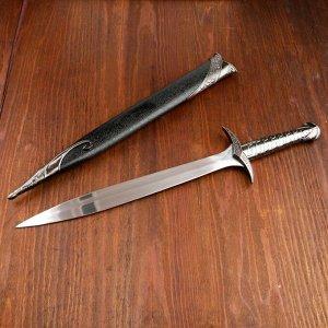 """Сувенирный меч """"Жало"""", ножны с металлической окантовкой, чёрные, 60 см"""