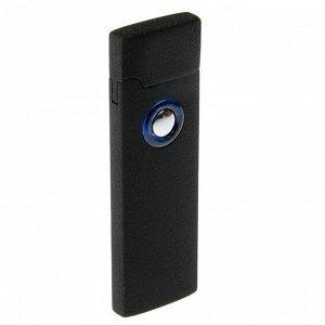 Зажигалка электронная в подарочной коробке, спираль, прямоугольная, черная, 6х3х13 см