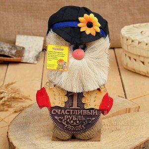 """Оберег-домовой """"Кузьма в кепке, с рублем"""", 27х14х10 см, микс"""