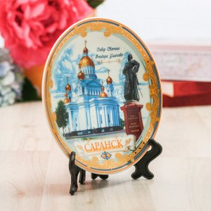 Тарелка декоративная «Саранск», d=15 см