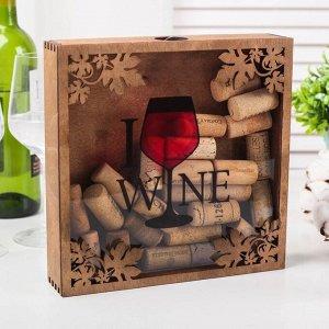 Копилка для пробок «Я люблю вино», 22 х 22 см