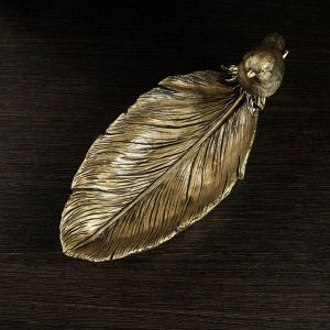 "Подставка под мелочи ""Птичка на перышке"" золото 25х10х10см"