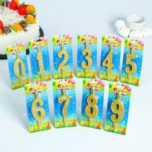 """Шоу-бокс со свечами для торта цифры """"Золотой узор"""" 50 штук 1568452"""