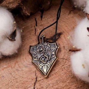 """Символ предков из ювелирной бронзы """"Дракон на щите"""""""