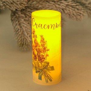 Электронная свеча «Счастья», 5 х 12,5 см