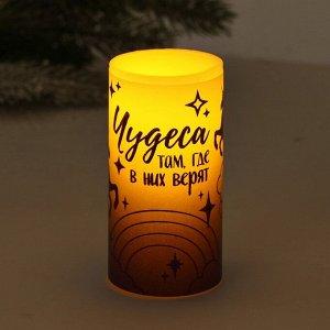 Электронная свеча «Чудеса», 5 х 10 см