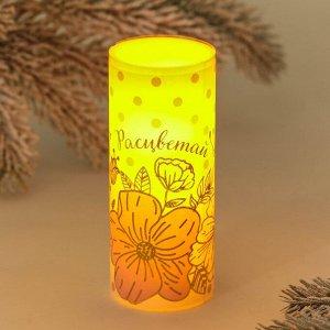 Электронная свеча «Расцветай», 5 х 12,5 см