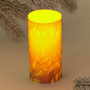 Электронная свеча «Любви», 5 х 10 см