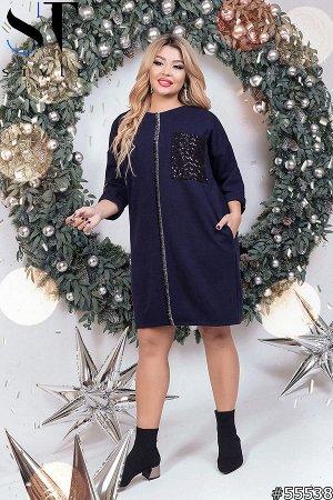 Платье 55538