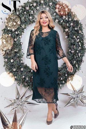 Платье 55509