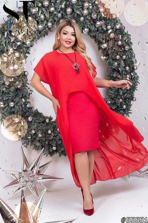 Платье 55551