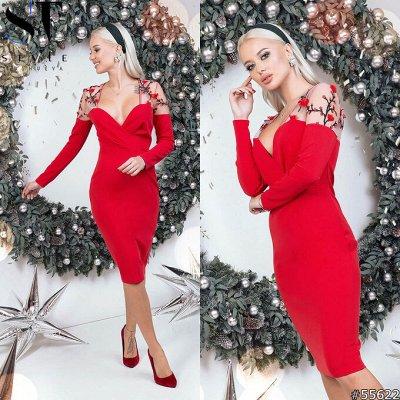 ⭐️*SТ-Style*Новинки+ Распродажа*Огромный выбор одежды! — Нарядные платья — Коктейльные платья