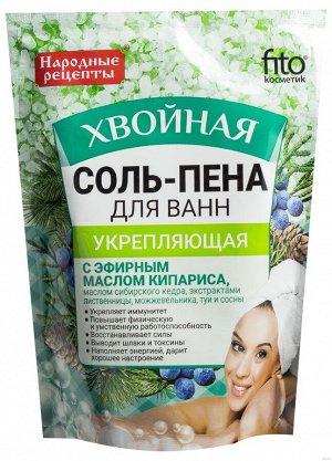 """Соль-пена д/ванн """"Народные рецепты"""" Укрепляющая Хвойная 200г ГОСТ 1/24"""