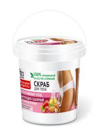 """Скраб д/тела """"Народные рецепты"""" виноградно-сахарный 155 мл, банка ГОСТ 1/12"""