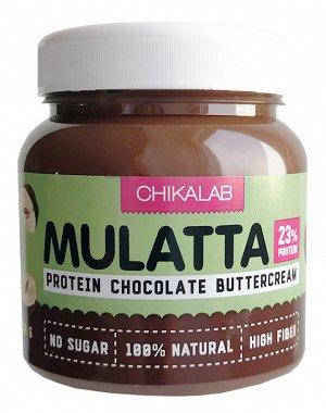 CHIKALAB Mulatta Шоколадная паста с фундуком (250 гр.)