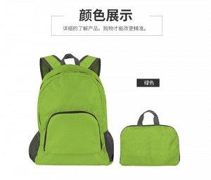 Складной рюкзак 1 шт