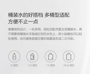 Помпа для воды Xiaomi XiaoLang TDS Automatic Water Supply