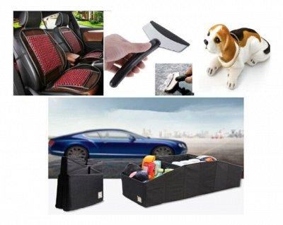 Часы,игрушки,косметички,канцелярия... Быстрая раздача!!!     — Товары для авто  — Для авто