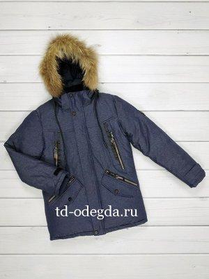 Куртка A010-5003