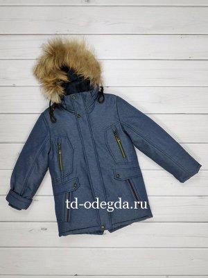 Куртка 156-5011