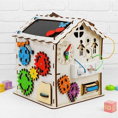 Деревянные игрушки - подарок природы детям!  — Бизиборды — Деревянные игрушки