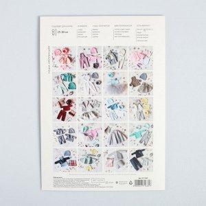 Одежда для куклы «Мята», набор для шитья, 21 х 29.7 х 0.7 см