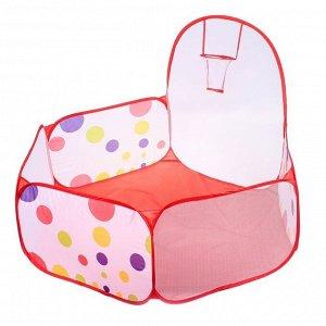 """Палатка детская игровая - сухой бассейн для шариков """"Шарики"""", высота стенки с кольцом: 78 см"""