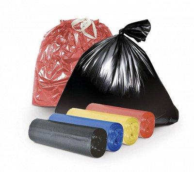 Маски и санитайзеры! Салфетки и гигиена! Хит-цены! — Мешки хозяйственные, для мусора, пакеты — Мешки и емкости для мусора