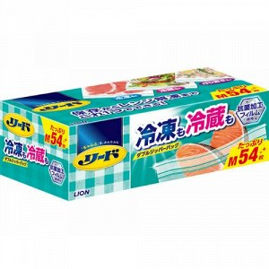 """Пакет """"Reed"""" с двойной молнией для длительного хранения и замораживание продуктов и готовых блюд в холодильнике / морозильнике."""