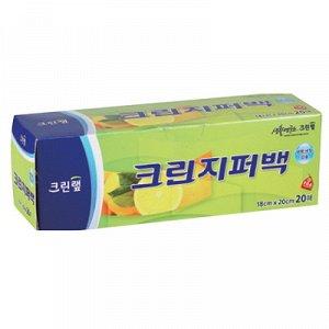 Плотные полиэтиленовые пакеты на молнии 18см*20см,  20 шт