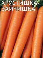 Морковь Хрустишка-зайчишка 2,0 г б/п