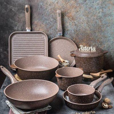 ASTERIA Посуда с антипригарным покрытием! Жарим без масла!10 — Набор посуды!  — Кастрюли
