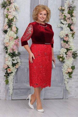 Платье Ninele 5748 красный