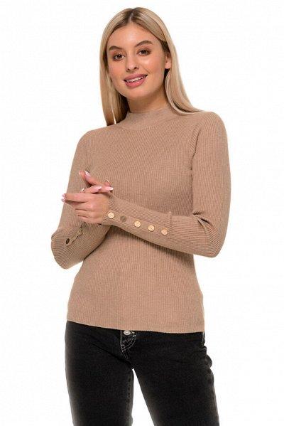 Николь - Женская одежда. Высокое качество по разумной цене — Водолазки
