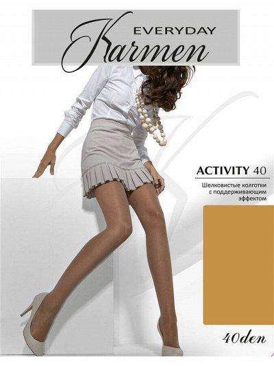 ☀ INTIM*IDEA + CONTROL*BODY. Итальянское бесшовное белье — Кармен колготки, носки