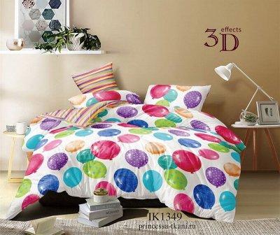 Спальный квадрат Любимое постельное , любимые расцветки!🌛 — Детская коллекция — Для дома