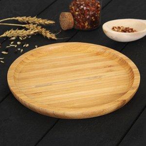 Блюдо «Бамбук», d=20 см