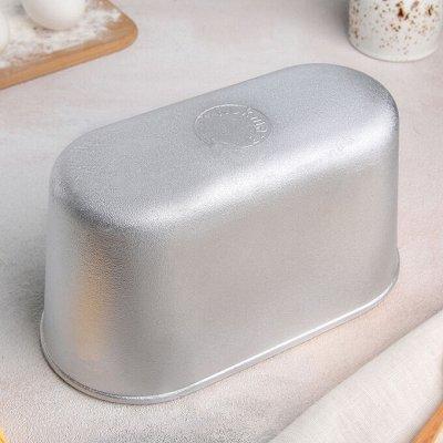 Только самые нужные товары для дома и кухни по супер цене! — Посуда для запекания и выпечки — Для запекания и выпечки
