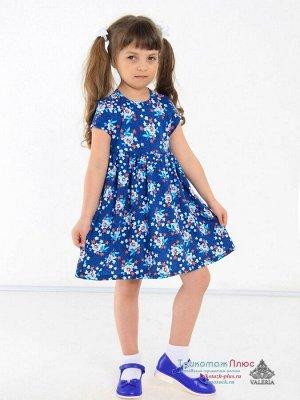 Платье детское Малефисента (кулирка)