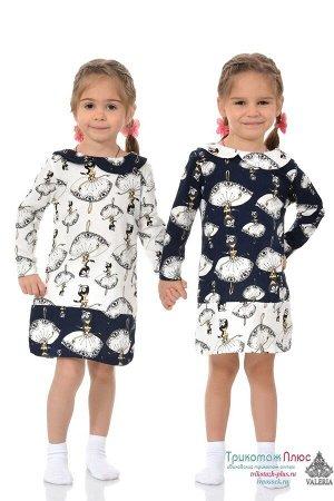 Платье детское Балерины (кулирка)