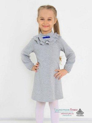 Платье детское Жемчужина (вискоза с люрексом)