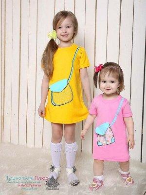 Платье детское Сумочка (интерлок)