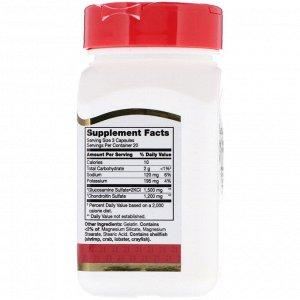 21st Century, Глюкозамин 500 мг хондроитин 400 мг, двойная сила, 60 капсул (легко глотаемые)