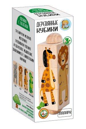 """Кубики деревянные на оси """"Зоопарк""""(3 кубика)"""