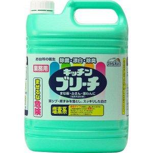 Любимая Бытовая химия Япония и Корея.Летние скидки и акции   — HORECA Выгодные упаковки - стирка,читящее,кондиционеры — Бытовая химия