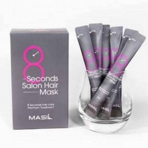 (Набор) Маска для волос салонный эффект Masil 8 Second Salon Hair Mask, 8мл*20шт